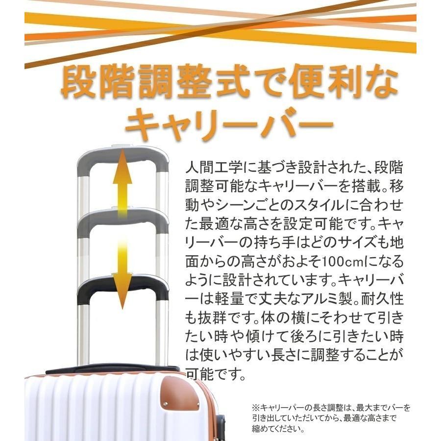 スーツケース mサイズ おしゃれ 軽量 4-7日用 キャリーケース キャリーバッグ 旅行 丈夫 可愛い レディース バッグ best-share 09