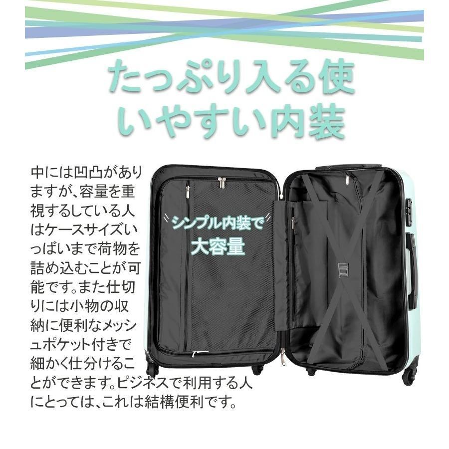 スーツケース mサイズ おしゃれ 軽量 4-7日用 キャリーケース キャリーバッグ 旅行 丈夫 可愛い レディース バッグ best-share 10