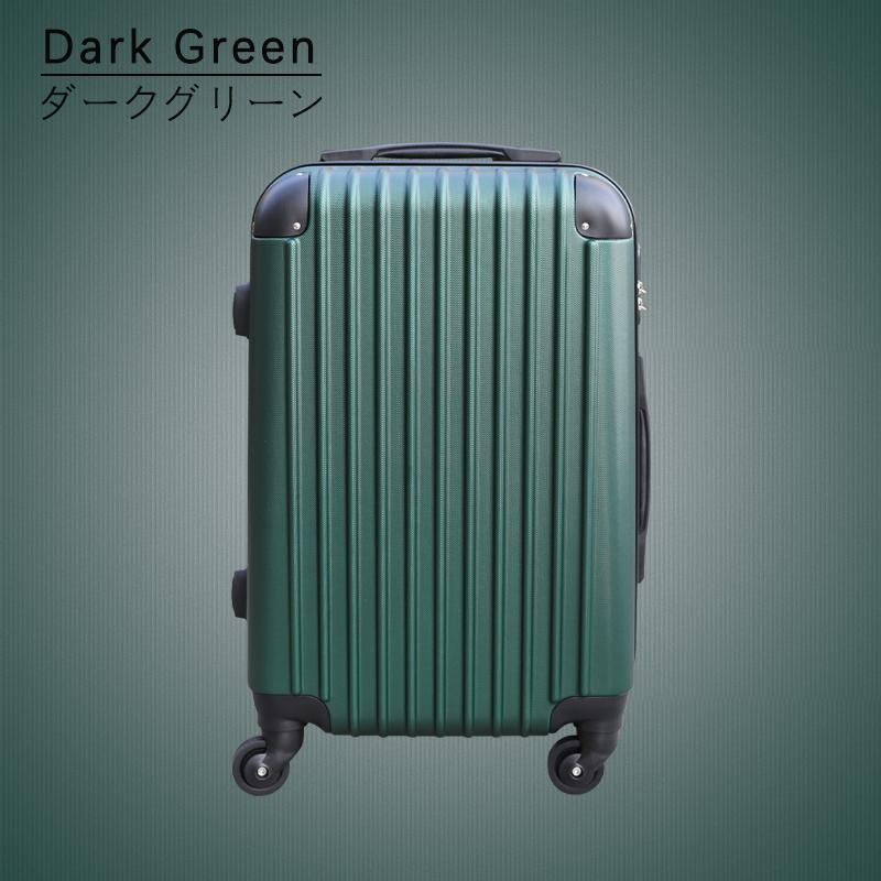 スーツケース キャリーバッグ キャリーケース 機内持ち込み sサイズ 小型 超軽量 1日〜3日用 ビジネス バッグ カバン かわいい 海外 旅行|best-share|18