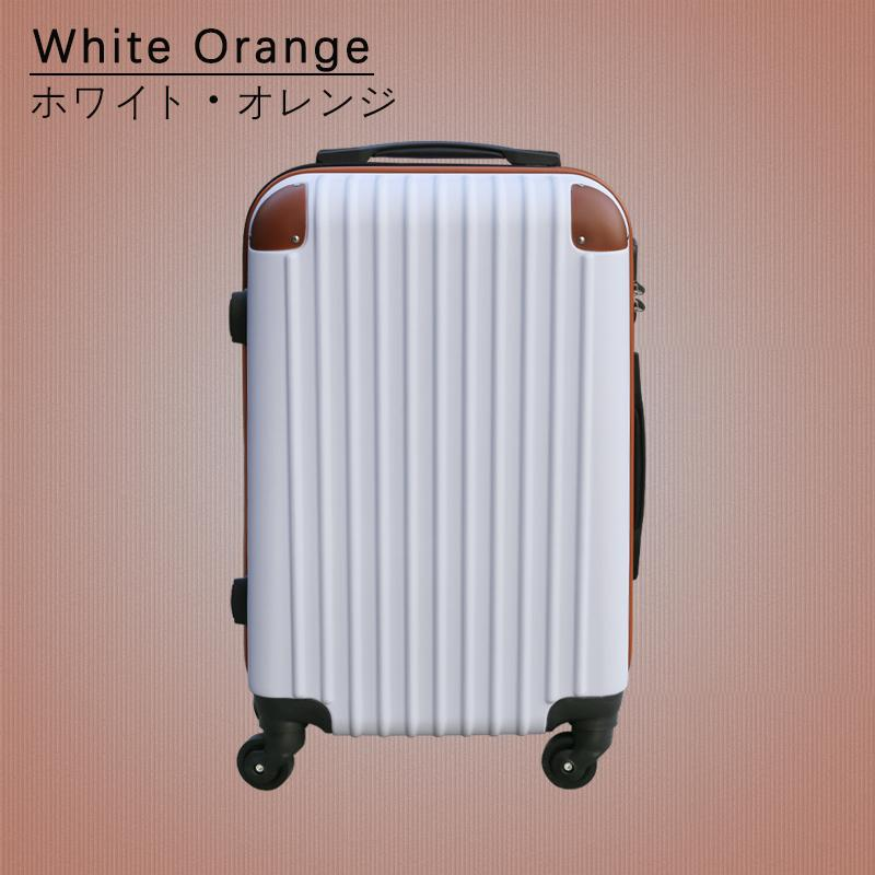 スーツケース キャリーバッグ キャリーケース 機内持ち込み sサイズ 小型 超軽量 1日〜3日用 ビジネス バッグ カバン かわいい 海外 旅行|best-share|07