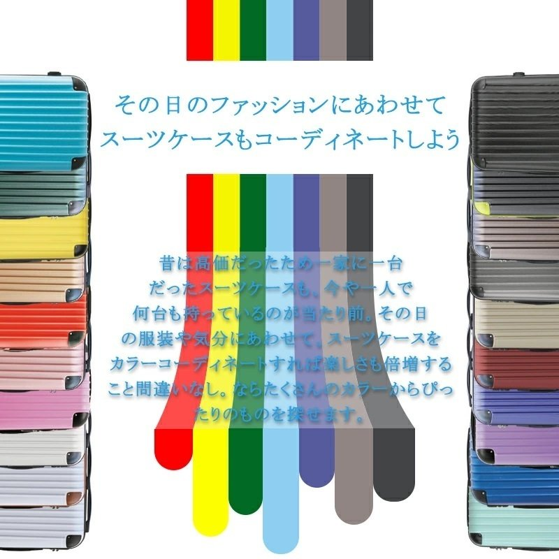 スーツケース l サイズ  キャリーバッグ おしゃれ 人気 キャリーバッグ 大型 超軽量 7日以上用 かわいい 旅行 出張|best-share|02