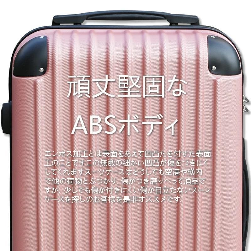 スーツケース l サイズ  キャリーバッグ おしゃれ 人気 キャリーバッグ 大型 超軽量 7日以上用 かわいい 旅行 出張|best-share|04