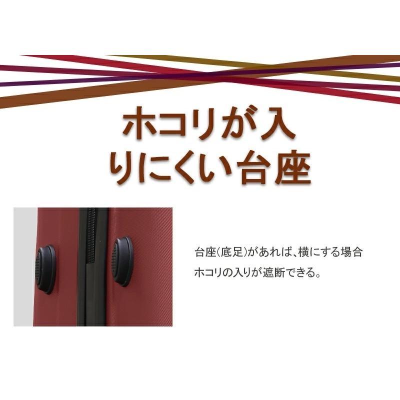 スーツケース l サイズ  キャリーバッグ おしゃれ 人気 キャリーバッグ 大型 超軽量 7日以上用 かわいい 旅行 出張|best-share|09