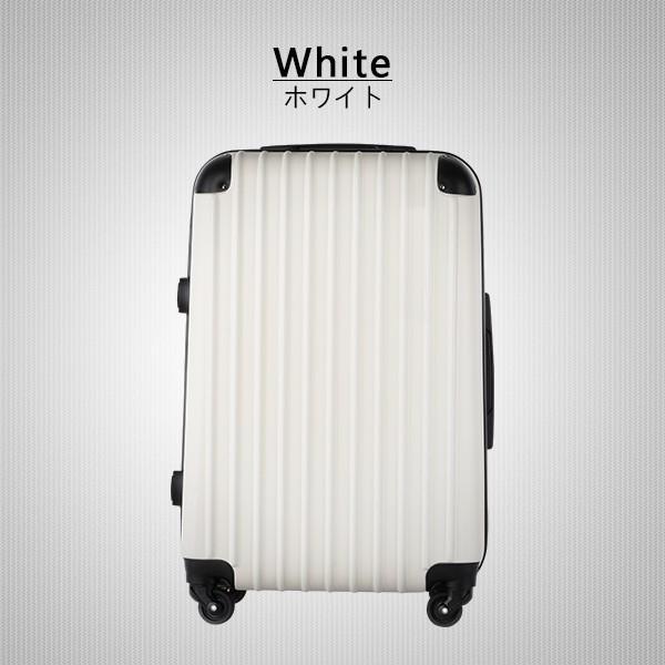 スーツケース キャリーバッグ  中型 m サイズ  超軽量 キャリーケース 4日〜7日用 旅行 カバン 出張 海外|best-share|11