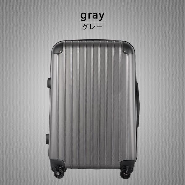 スーツケース キャリーバッグ  中型 m サイズ  超軽量 キャリーケース 4日〜7日用 旅行 カバン 出張 海外|best-share|13