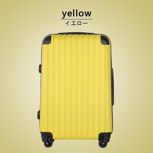 スーツケース キャリーバッグ  中型 m サイズ  超軽量 キャリーケース 4日〜7日用 旅行 カバン 出張 海外|best-share|14