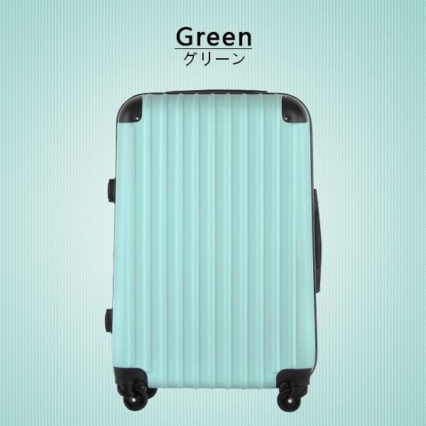 スーツケース キャリーバッグ  中型 m サイズ  超軽量 キャリーケース 4日〜7日用 旅行 カバン 出張 海外|best-share|15