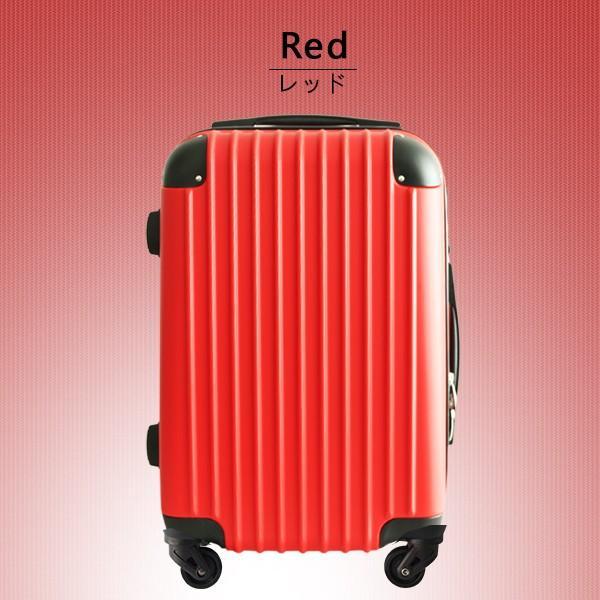 スーツケース キャリーバッグ  中型 m サイズ  超軽量 キャリーケース 4日〜7日用 旅行 カバン 出張 海外|best-share|18