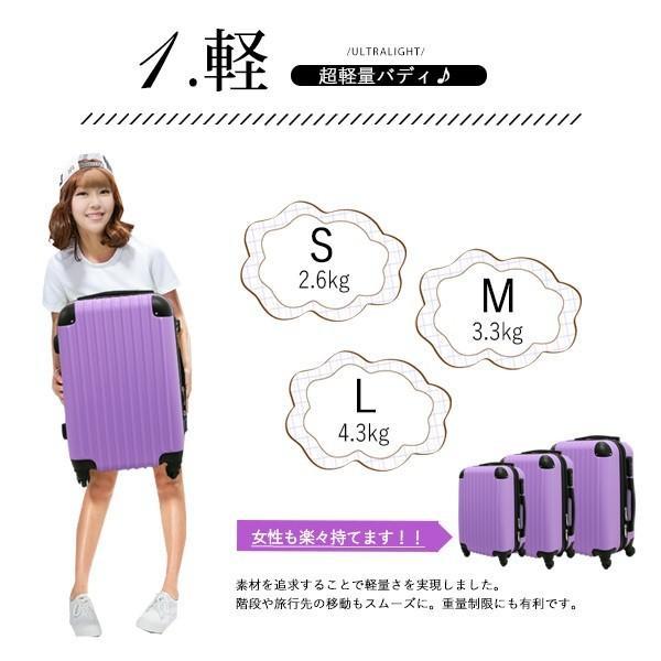 スーツケース キャリーバッグ  中型 m サイズ  超軽量 キャリーケース 4日〜7日用 旅行 カバン 出張 海外|best-share|03
