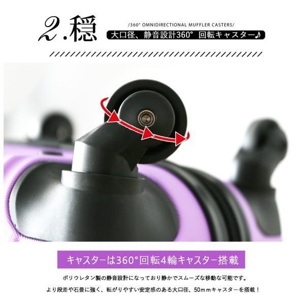 スーツケース キャリーバッグ  中型 m サイズ  超軽量 キャリーケース 4日〜7日用 旅行 カバン 出張 海外|best-share|04
