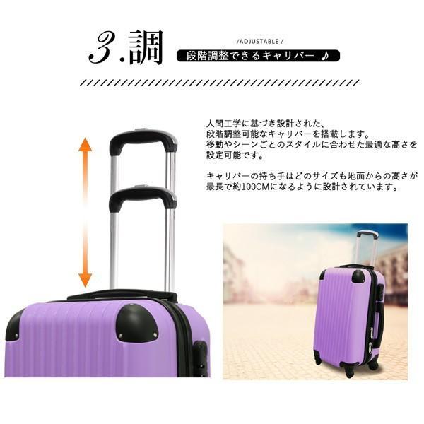 スーツケース キャリーバッグ  中型 m サイズ  超軽量 キャリーケース 4日〜7日用 旅行 カバン 出張 海外|best-share|05
