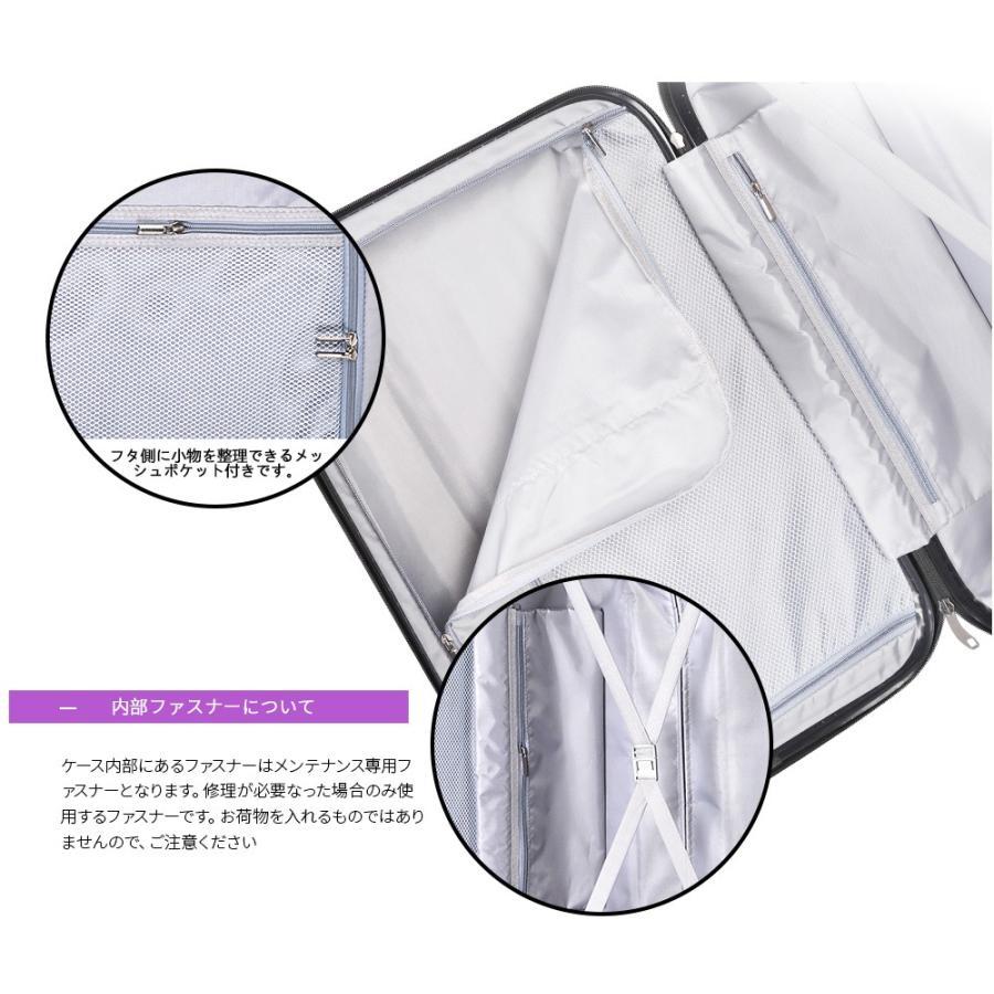 スーツケース キャリーバッグ  中型 m サイズ  超軽量 キャリーケース 4日〜7日用 旅行 カバン 出張 海外|best-share|06