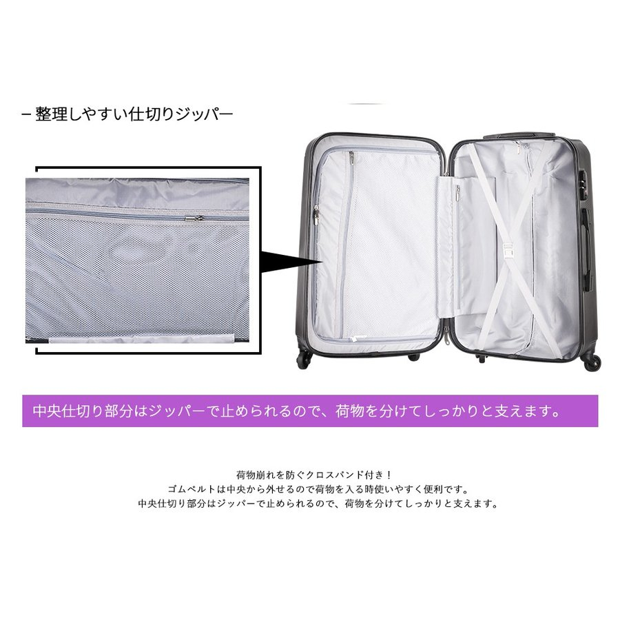 スーツケース キャリーバッグ  中型 m サイズ  超軽量 キャリーケース 4日〜7日用 旅行 カバン 出張 海外|best-share|07
