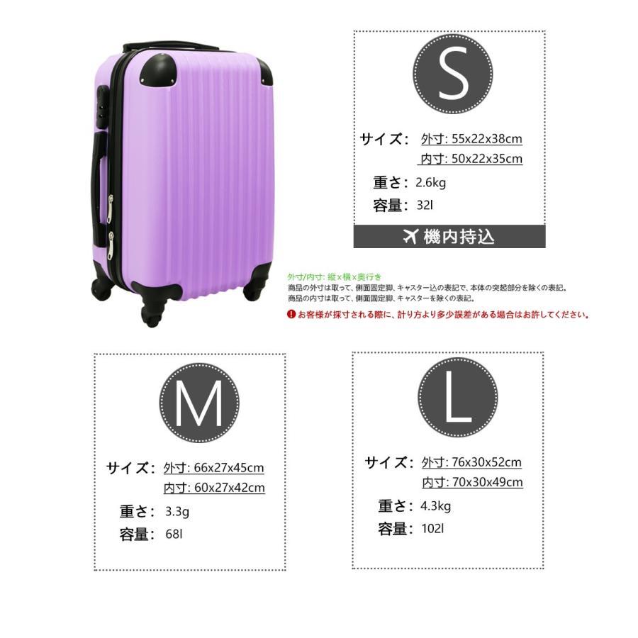 スーツケース キャリーバッグ  中型 m サイズ  超軽量 キャリーケース 4日〜7日用 旅行 カバン 出張 海外|best-share|08