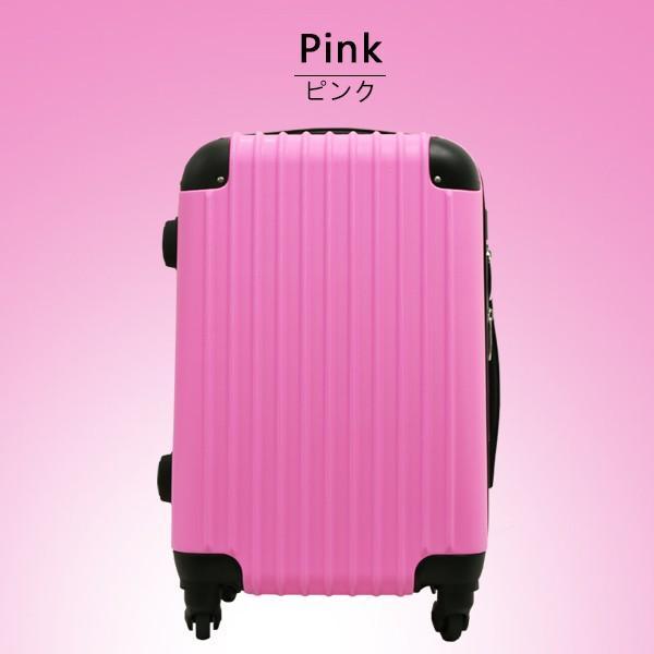 スーツケース キャリーバッグ  中型 m サイズ  超軽量 キャリーケース 4日〜7日用 旅行 カバン 出張 海外|best-share|09
