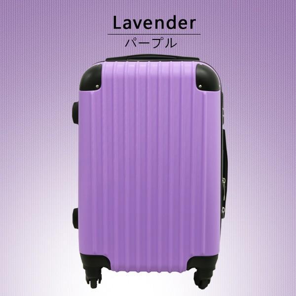 スーツケース キャリーバッグ  中型 m サイズ  超軽量 キャリーケース 4日〜7日用 旅行 カバン 出張 海外|best-share|10
