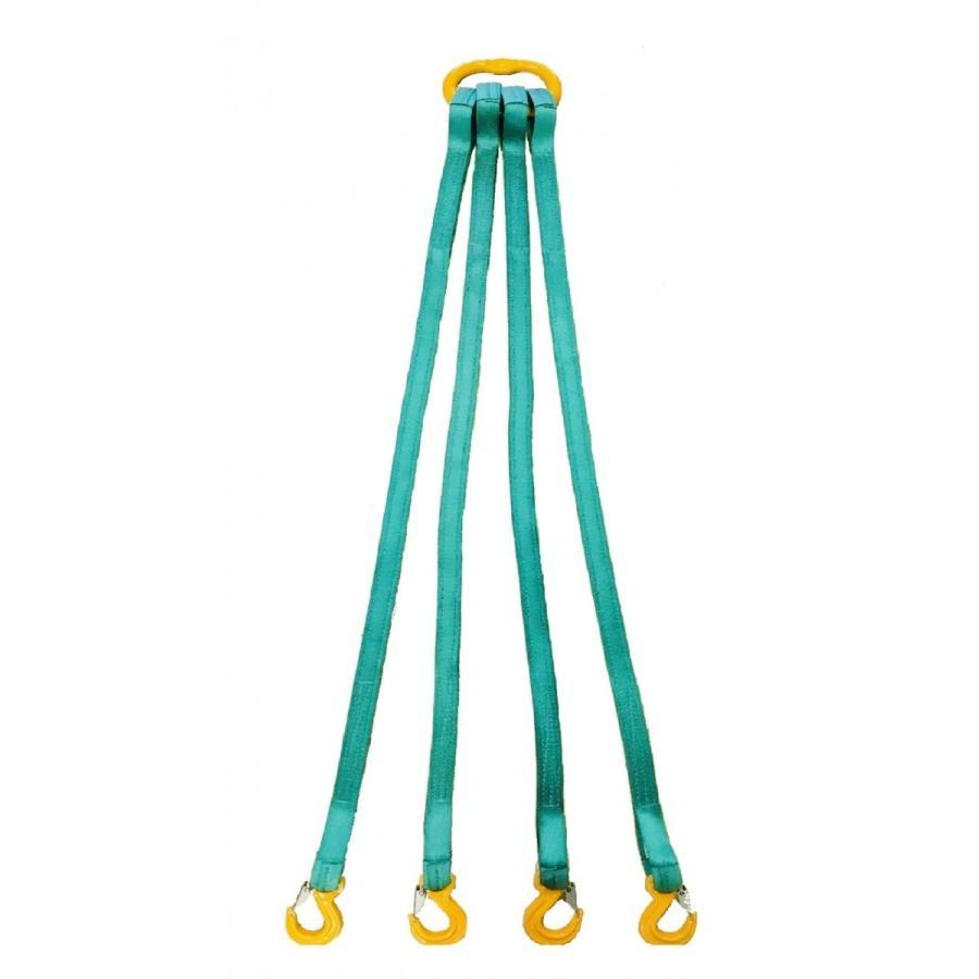 金具付ベルトスリング4点吊 耐荷重5.0t ベルト長さ4m ベルト幅35mm ホウショウ