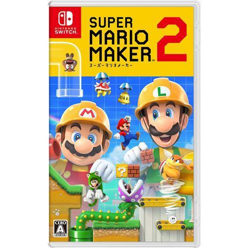 スーパーマリオメーカー 2 通常版 Nintendo Switch HAC-P-BAAQA best-tecc