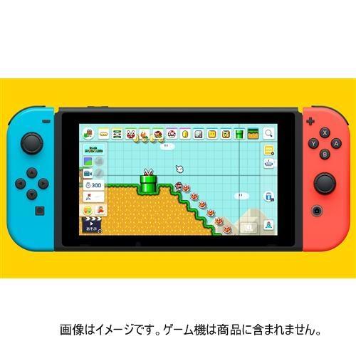 スーパーマリオメーカー 2 通常版 Nintendo Switch HAC-P-BAAQA best-tecc 02