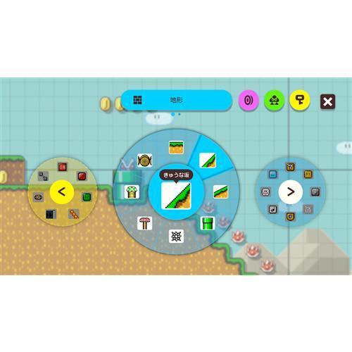スーパーマリオメーカー 2 通常版 Nintendo Switch HAC-P-BAAQA best-tecc 03