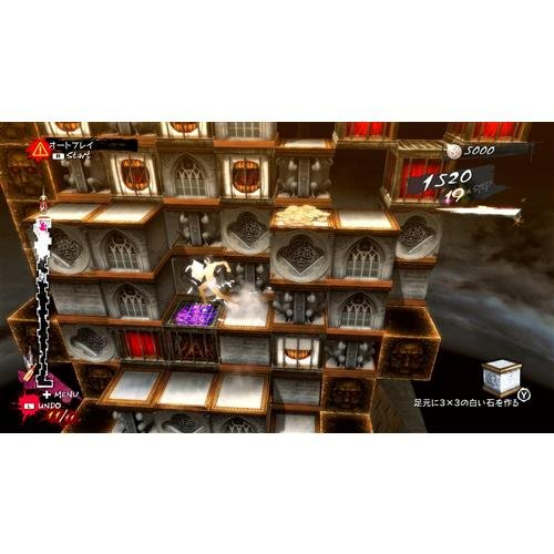 キャサリン・フルボディ for Nintendo Switch HAC-P-AJ2AA|best-tecc|06
