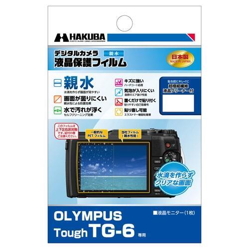 ハクバ DGFH-OTG6 OLYMPUS Tough TG-6 専用 液晶保護フィルム 親水タイプ best-tecc