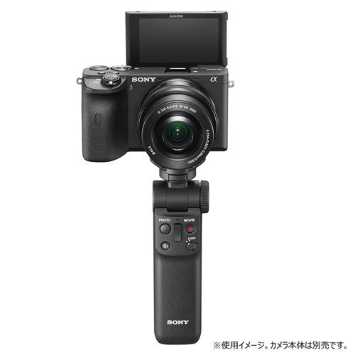 シューティンググリップ ソニー リモートコマンダー ワイヤレス カメラ SONY GP-VPT2BT ワイヤレスリモートコマンダー機能付シューティンググリップ|best-tecc|04