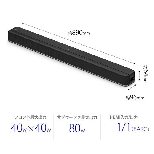 スピーカー ソニー    HT-X8500 サウンドバー スピーカー|best-tecc|02