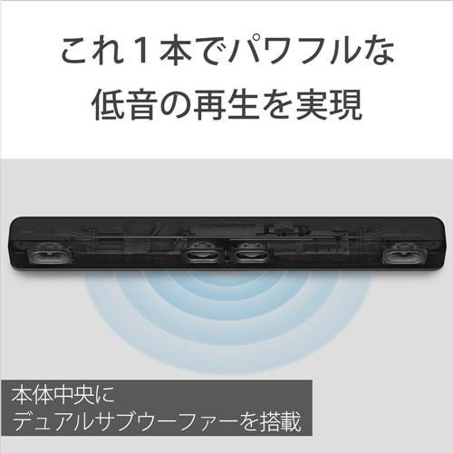 スピーカー ソニー    HT-X8500 サウンドバー スピーカー|best-tecc|03