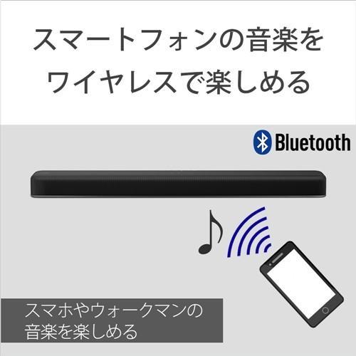 スピーカー ソニー    HT-X8500 サウンドバー スピーカー|best-tecc|05
