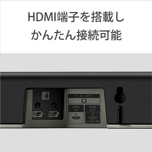 スピーカー ソニー    HT-X8500 サウンドバー スピーカー|best-tecc|06