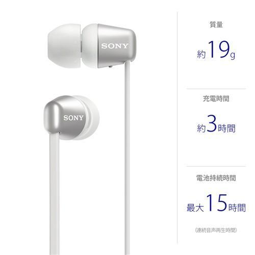 ソニー WI-C310 WC ワイヤレスステレオヘッドセット W|best-tecc|02
