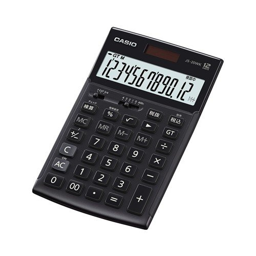 カシオ JS-20WK-MBK-N ◆セール特価品◆ 12桁 期間限定で特別価格 本格実務電卓
