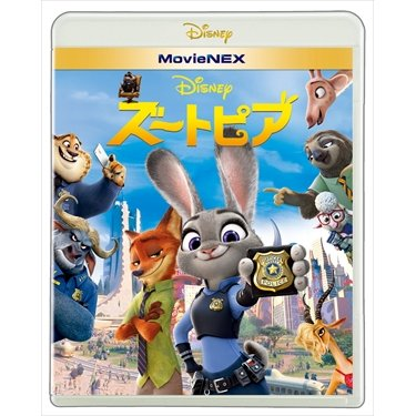 【BLU-R】ズートピア MovieNEX ブルーレイ&DVDセット|best-tecc