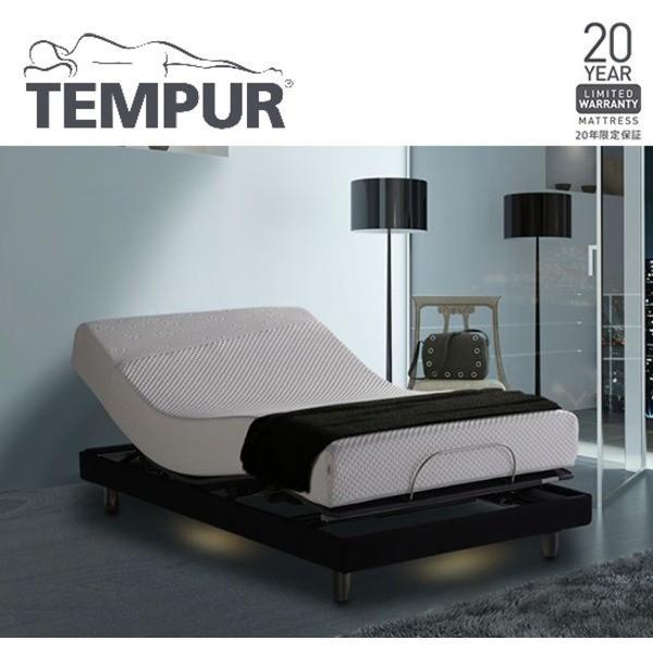 TEMPUR モダンスタイリッシュな電動リクライニングベッド シングル 〔ベッドフレームのみ〕 ブラック 『テンピュール Zero-G Curve』 正規品 20...〔代引不可〕