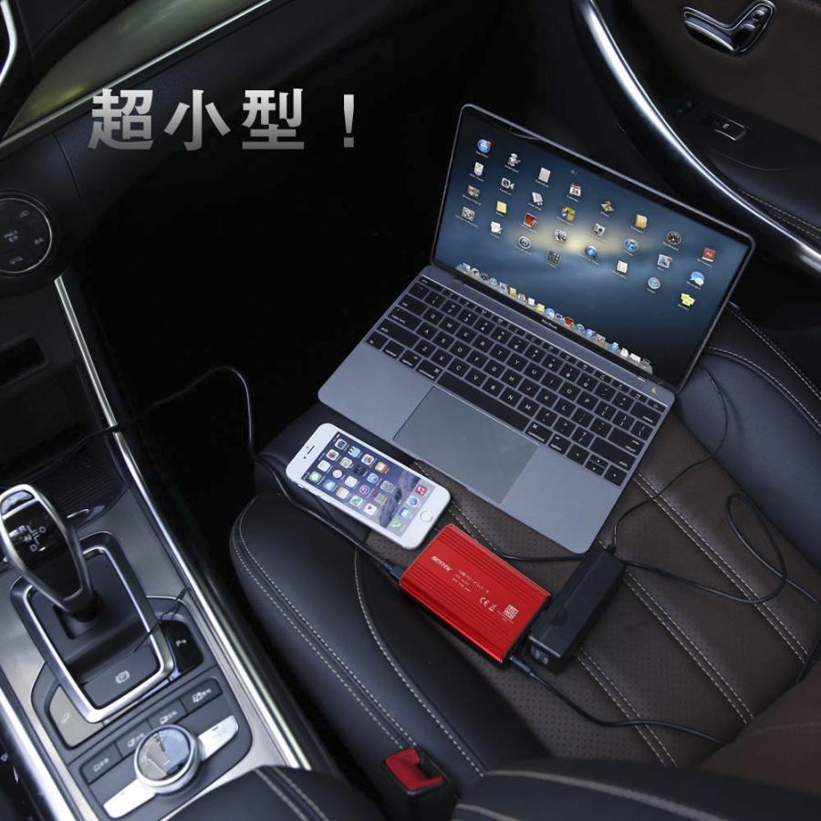 BESTEK カーインバーター 150W シガーソケット 車載充電器 超小型USB 2ポート ACコンセント 1口 DC12VをAC100Vに変換 MRI1510HU-RD|bestek|07