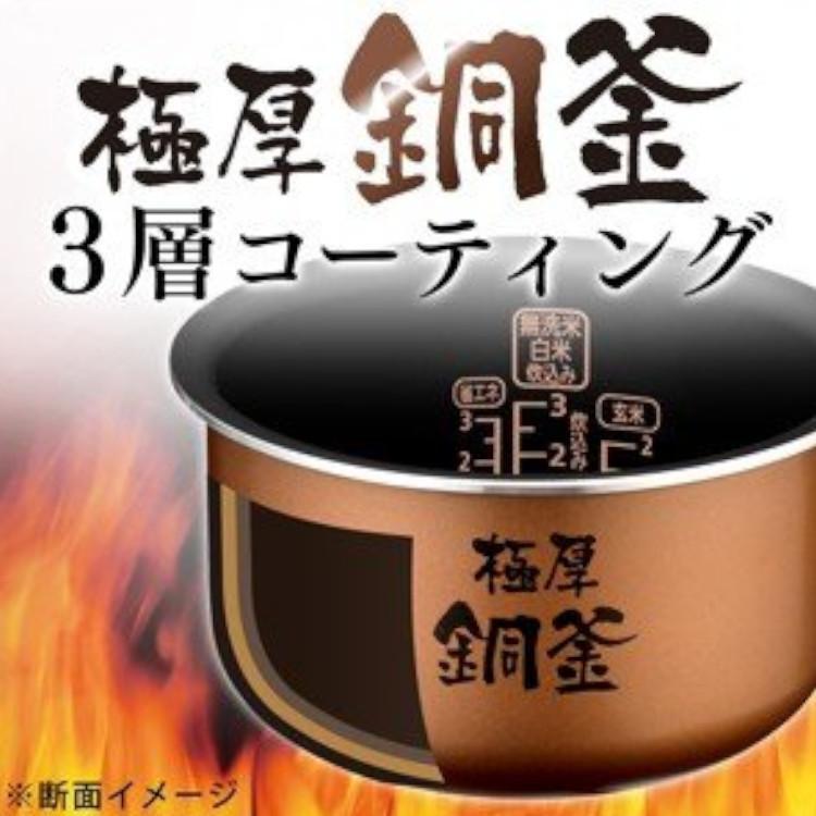 炊飯器 3合 一人暮らし ih ih炊飯器 アイリスオーヤマ 量り炊き|bestexcel|11