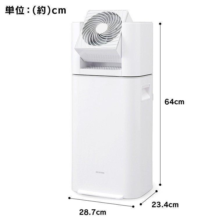除湿機 衣類乾燥 アイリスオーヤマ 衣類乾燥除湿機 衣類乾燥機 除湿器 サーキュレーター IJD-I50|bestexcel|05