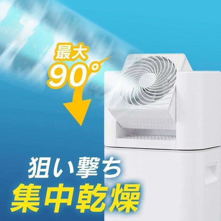 除湿機 衣類乾燥 アイリスオーヤマ 衣類乾燥除湿機 衣類乾燥機 除湿器 サーキュレーター IJD-I50|bestexcel|10