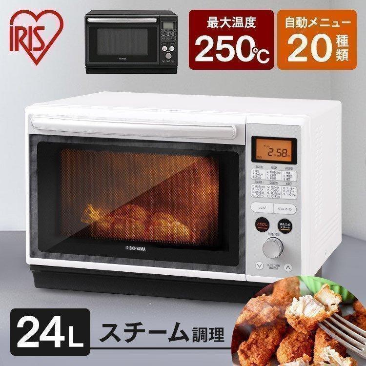 レンジ スチーム オーブン