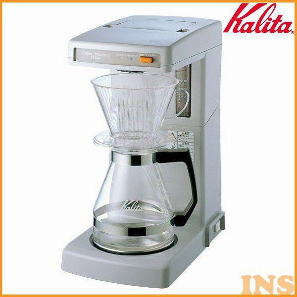 コーヒーメーカー 業務用コーヒーメーカー 12杯用 Kalita(カリタ) ET-104