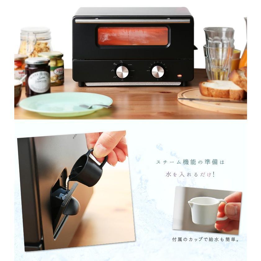 トースター 2枚 スチーム オーブントースター おしゃれ  白 ホワイト シンプル 一人暮らし 新生活 2枚焼き スチームトースター HIRO IO-ST001|bestexcel|02