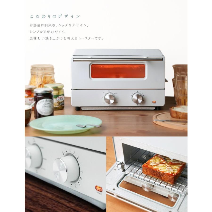 トースター 2枚 スチーム オーブントースター おしゃれ  白 ホワイト シンプル 一人暮らし 新生活 2枚焼き スチームトースター HIRO IO-ST001|bestexcel|04