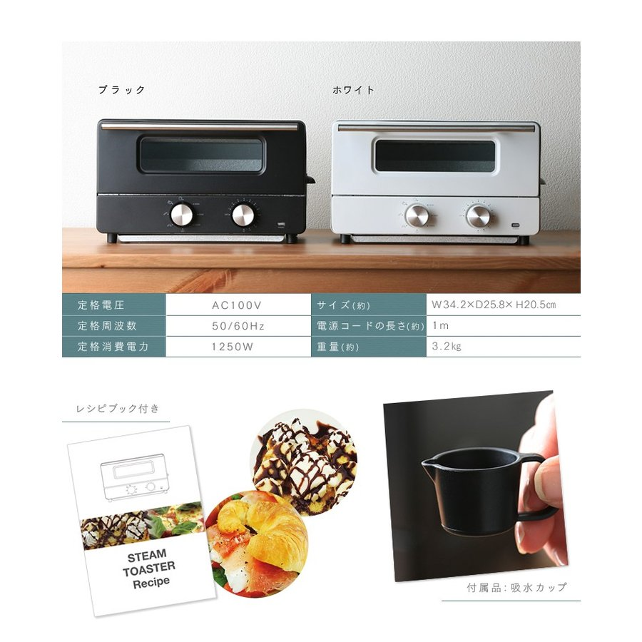 トースター 2枚 スチーム オーブントースター おしゃれ  白 ホワイト シンプル 一人暮らし 新生活 2枚焼き スチームトースター HIRO IO-ST001|bestexcel|05