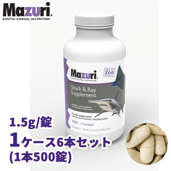 【代引き不可】シャークレイ サプリメント 業務用 1ケース サメ·エイ用 5MD8 Mazuri(マズリ)