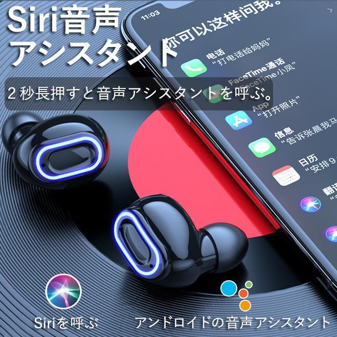 ワイヤレスイヤホン 最新型 ブルートゥースイヤホン Bluetooth5.1 両耳/方耳  iPhone Android対応 スマホ充電 高音質 スポーツ防水 人間工学設計 ギフト bestlife-os 11