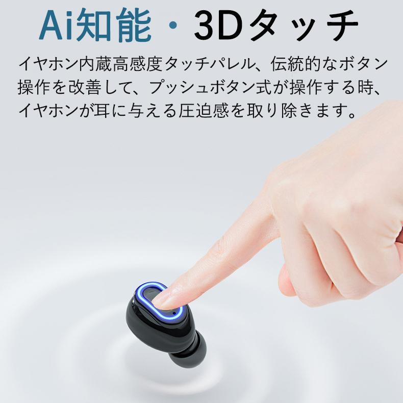 ワイヤレスイヤホン 最新型 ブルートゥースイヤホン Bluetooth5.1 両耳/方耳  iPhone Android対応 スマホ充電 高音質 スポーツ防水 人間工学設計 ギフト bestlife-os 13