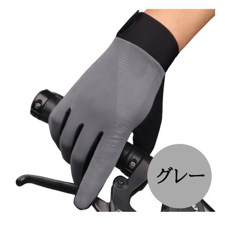 登山 手袋 トレッキンググローブ グローブ 登山用手袋 トレッキング 自転車 安い メンズ レディース おすすめ ハイキング 岩場 夏|bestmart|15
