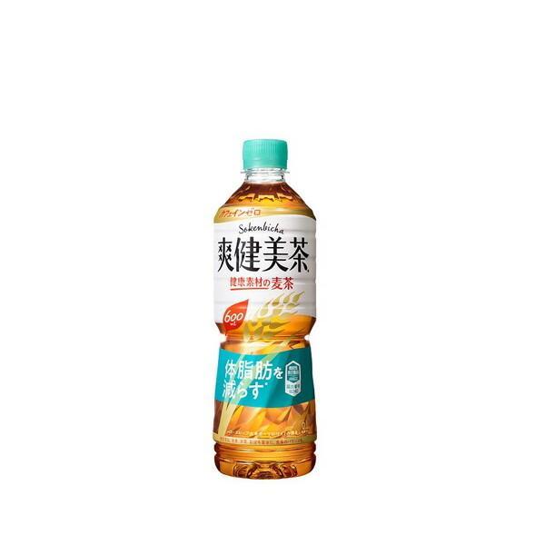 コカ コーラ社製品 爽健美茶 健康素材の麦茶 600mlPET 機能性表示食品 ダイエット 定番スタイル 24本入り 1ケース 送料無料でお届けします