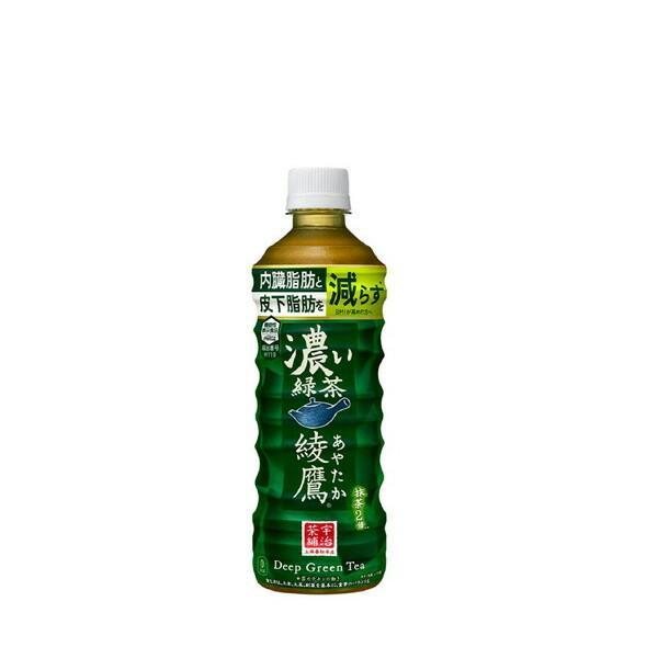 コカ コーラ社製品 綾鷹 濃い緑茶 高級な PET 525ml 48本 ペットボトル ※アウトレット品 2ケース